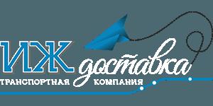 Транспортная компания Тюмень