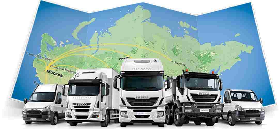 Доставка грузов по России.