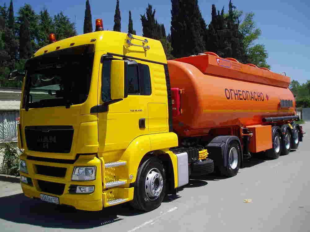 Перевозка опасных грузов услуги
