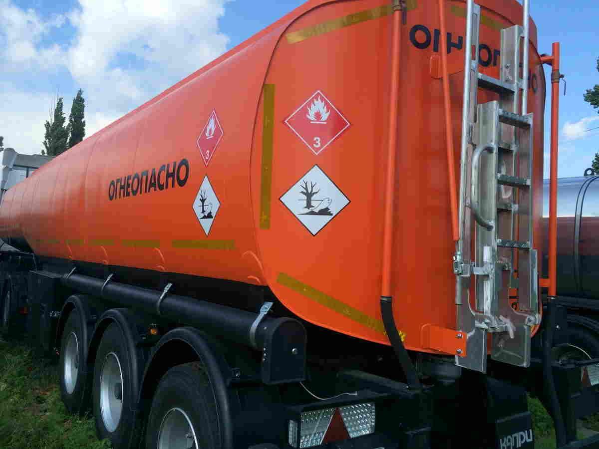 Перевозка опасных грузов Тюменская область